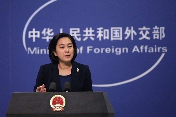 انتقاد وزارت خارجه چین از عملکرد آژانس بین المللی انرژی اتمی